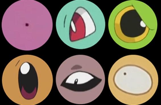 Você consegue adivinhar o Pokémon apenas pelo olho dele?