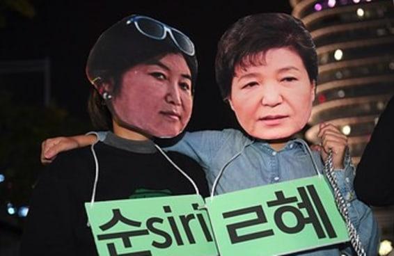 O que está acontecendo na Coreia do Sul