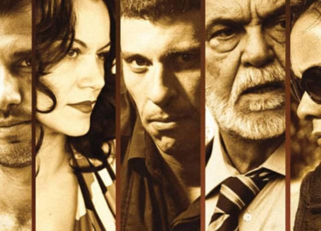 Poster de Assalto ao Banco Cetral, com Eriberto Leão, Milhem Cortaz, Hermila Guedes, Lima Duarte e Giulia Gam