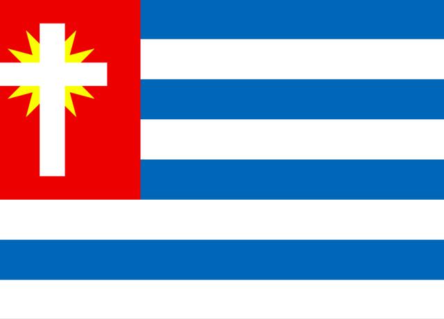 bandeira de ubatuba