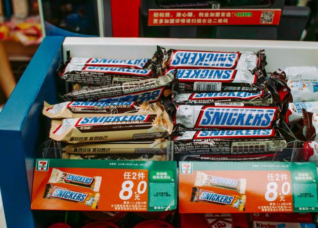 711 snacks