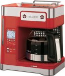 #3 rated for []: Mr. Coffee Heritage Series 12-Cup Programmable Coffeemakers