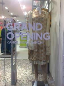rangriti-ranchi-store