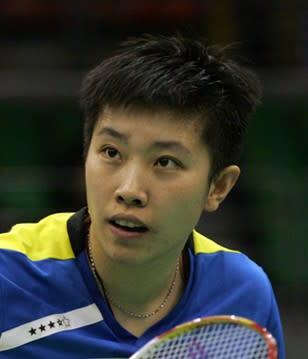 DU Jing