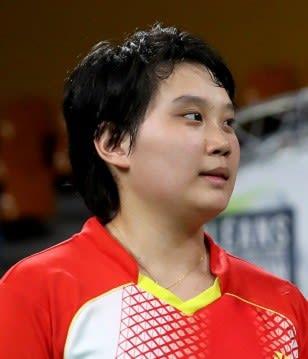 CHANG Hsin Tien