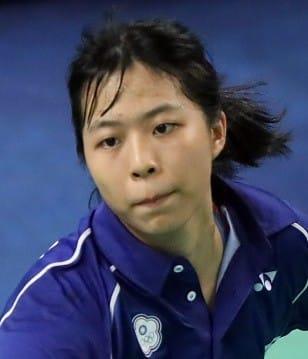 HUANG Yin Hsuan