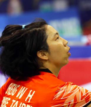 CHENG Wen Hsing