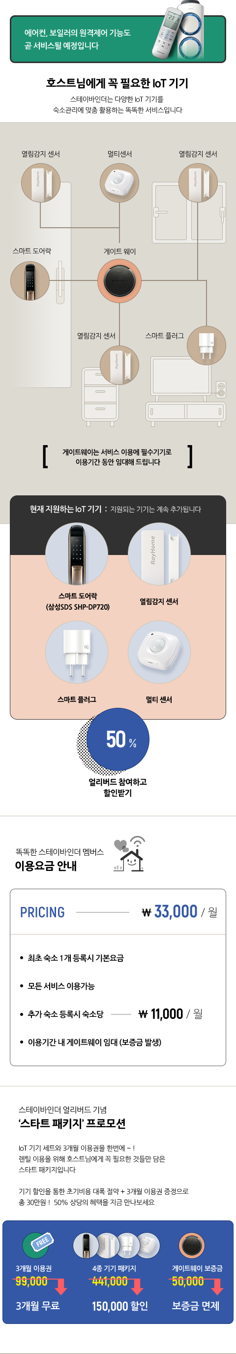 멤버쉽_모바일
