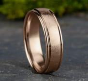 Ring RECF86585R