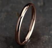 Ring LCF125R