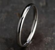 Ring LCF125W