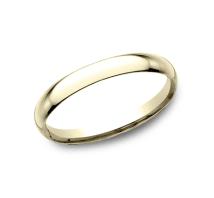 Ring LCF120Y