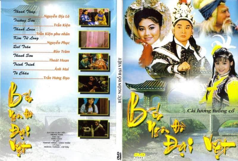 Bức ngôn đồ Đại Việt