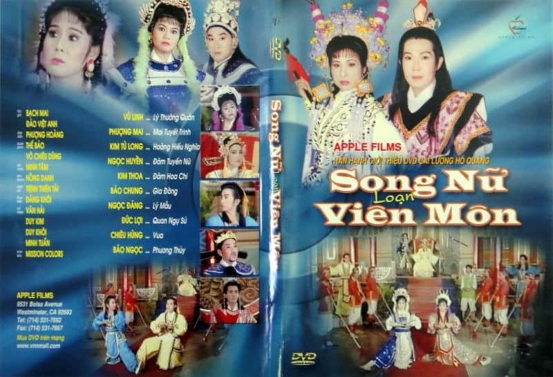 Song nữ loạn Viên Môn