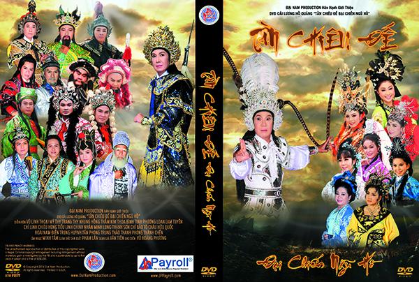 Tần Chiêu Đế đại chiến ngũ hồ. Ảnh: Đại Nam Production