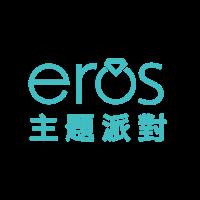 eros主題派對 logo