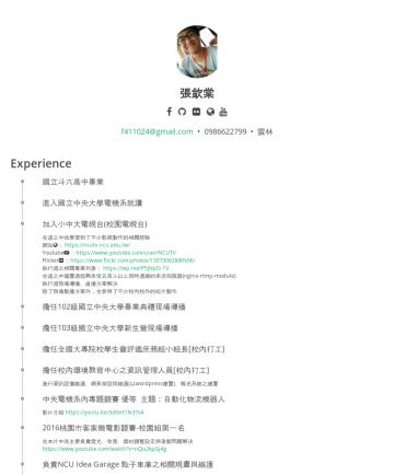 張欽棠's CakeResume - 張欽棠 f411024@gmail.com • 0986622799 • 雲林 Experience 國立斗六高中畢業 進入國立中央大學電機系就讀 加入小中大電視台(校園電視台) 在這之中我學習到了不少影視製作的相關經驗 網站 : https://ncutv.ncu.edu.tw/ Youtu...