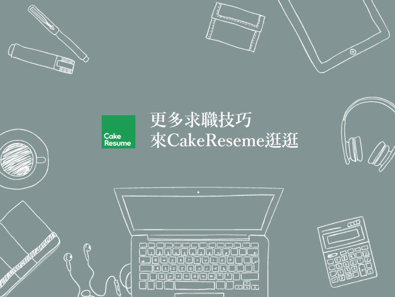 Using cakeresume