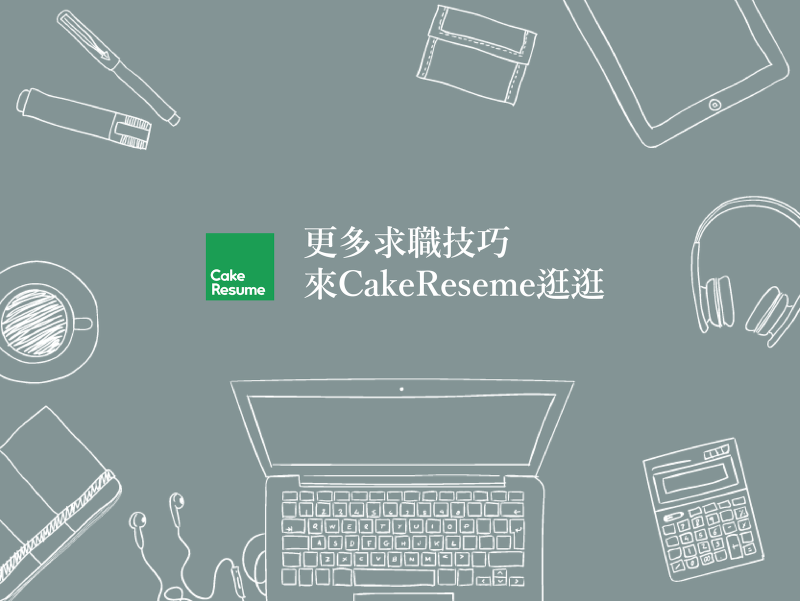 Using cakeresume