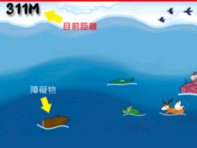 遊戲App專題-Oceanarium