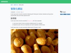 簡易Blog