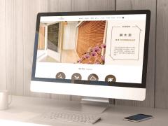 樂木思官方網站