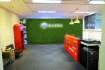 薩摩亞商鳳之梧數位科技有限公司台灣分公司 work environment photo