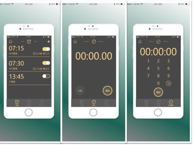 app redesign_clock