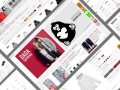E-commerce portfolio
