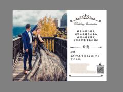 婚禮邀請卡-反