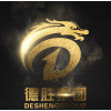 薩摩亞商德勝資訊軟體有限公司台灣分公司 logo