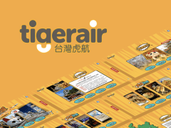 tigerair to go to Nagoya! - 活動網站視覺規劃