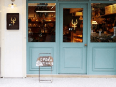 青微風咖啡店