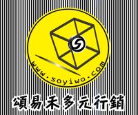 SOYIWO 頌易禾收益多元行銷 logo