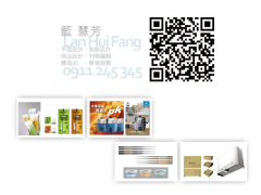 Portfolio of LanHuiFang