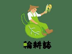輪耕誌專案Logo