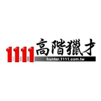 1111獵才顧問中心Executive Recruiting Consultancy Dept.