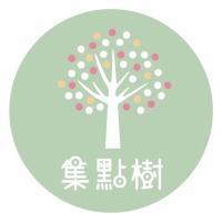 集點樹團隊 logo