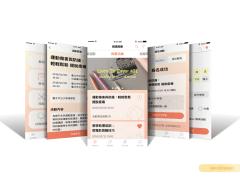 nutsss app ui design