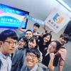 Moneybook Corp,. Ltd. 睿元國際 work environment photo