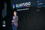 GliaCloud 集雅科技 work environment photo