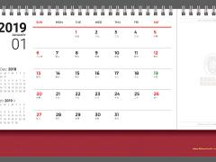 Bureau Veritas Group必維國際檢驗集團2019年桌曆排版