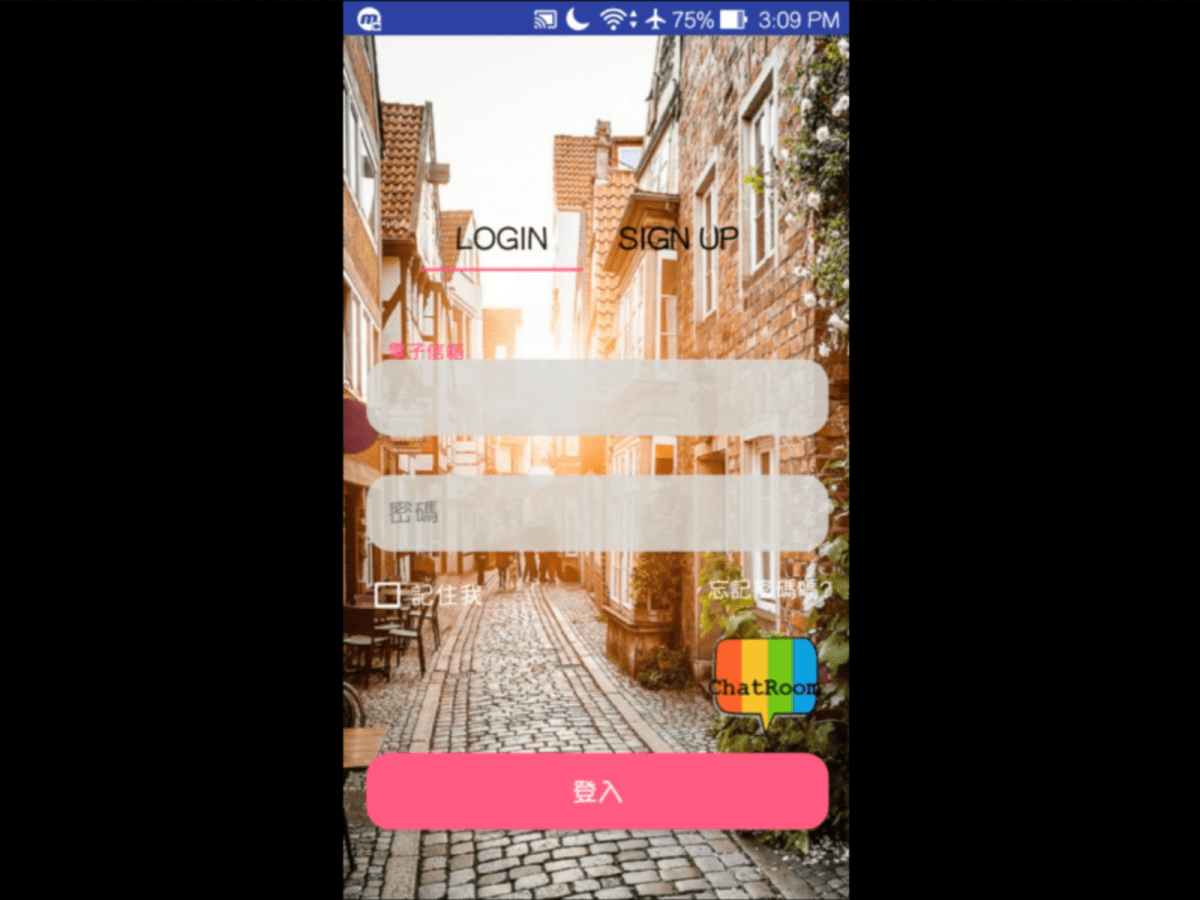 Chatroom App – Lionel Chueh's Portfolio