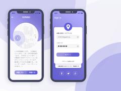 UI 介面設計