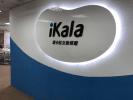 iKala 愛卡拉 work environment photo