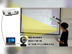 創新實用的智慧教室方案