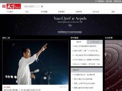 天下雜誌網站改版(2015年~迄今)