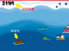 [Android] 遊戲App專題-Oceanarium