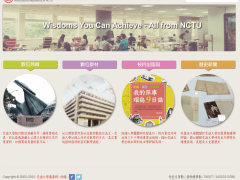 Institutional Repository of NCTU