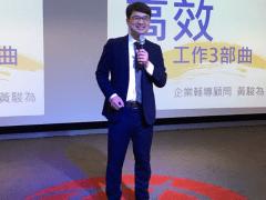 2018華人好講師台灣前30強